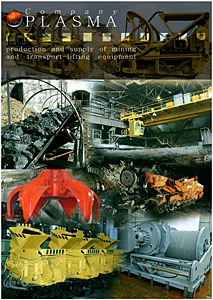 Handling and mining equipment catalogue