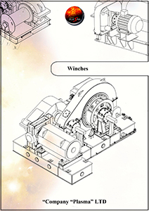 Industrial winches catalogue